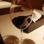 Dining Bar Sui -