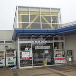 道の駅 とわだ - リニューアルオープン
