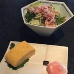 琴平花壇 - だし巻きとサラダ