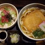 臼臼 - お好み麺・おまかせ丼セット(きつね)