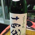 nihonshukanki - 十四代瓶