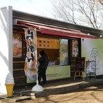 オープンカフェ Common - オープンカフェ Common