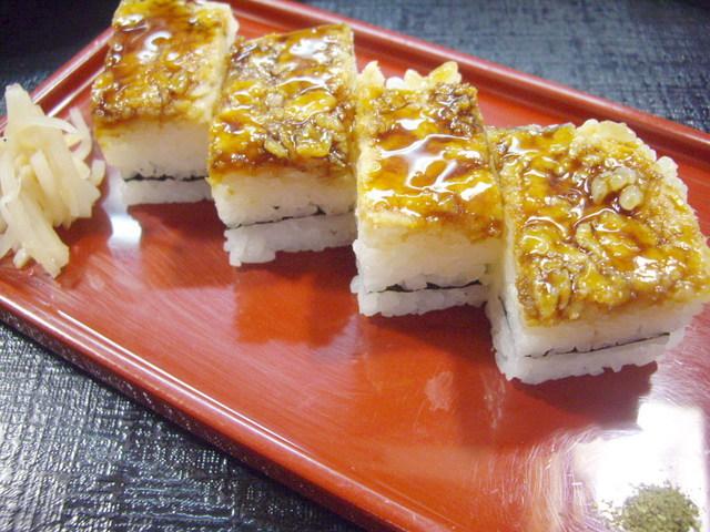 千登利亭 - 鱧寿司。