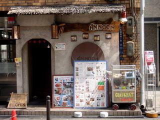 アンゴン - お店の外観
