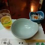 Taiyoshihyakuban - (2015.01)