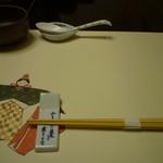 梅の花 - 紙ナプキン