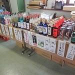笹の川酒造 - 販売コーナー