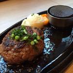 TOKIO - 140g 1290円