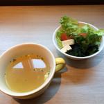 TOKIO - スープはカレー味、サラダ