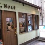 Neuf - お店の外見!!\(^o^)/