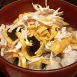 炭火焼やきとり喜界 - 鶏飯(けいはん)