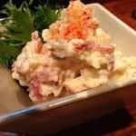 Haraguroya - ポテトサラダ