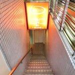 サライ - <'15/02/08撮影>外観の地下1階入口への風景です