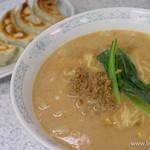 三富 - タンタン麺・餃子【2015年2月】