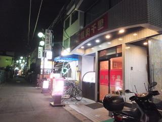 千里 - 入り口