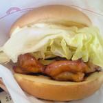 モスバーガー - テリヤキチキンバーガー(340円)