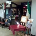 ラ・ベルデ - ラ・ベルデ 店舗外観