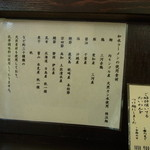 ラーメン専門店 徳川町 如水 - 2013年11月