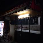 みやこ食堂 -