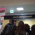 MAX BRENNER CHOCOLATE BAR - 名古屋催事、2時間半待ち…