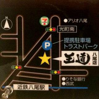 提携駐車場あり◎ディナーのみ400円分の駐車券サービス!!