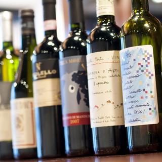 3800円均一のイタリアワインも多数ご用意
