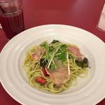 今日和 - 生ハムとイタリアン野菜のジェノベーゼ (本日のランチ1)