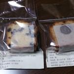 千茜 - ショコ・レザン&シャテーヌ