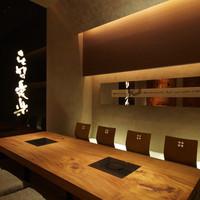 お菜屋 わだ家 - 【VIPルーム】 掘りごたつ式の完全個室は最大8名様まで。