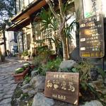 鹿鷺 - アプローチ。松本亭の1階が和cafe鹿鷺(かさぎ)です。