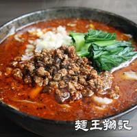 麺王翔記 - 担々刀削麺900円