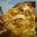 34926740 - 三種類のデンマークチーズブレッド