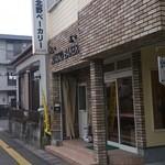 北野ベーカリー - 県道宮崎港宮崎停車場線沿い