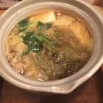 立呑み居酒屋 牡丹 - 湯豆腐(^O^)/