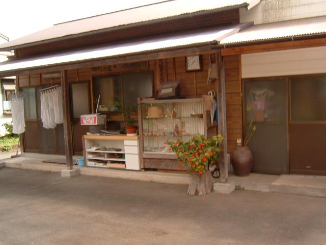 柚野いづみ加工所 name=