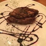 ナガグツ ミート - 牛フィレ肉の炭火焼フォアグラのっけ