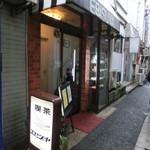 34936278 - 恵比寿屋喫茶店さん