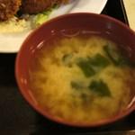 東都グリル - 味噌汁