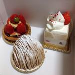 34937843 - 小ぶりなケーキが多いお店でした