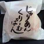 34939790 - クリームパン162円