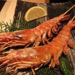 楽蔵 - 海老の炙り焼き