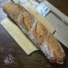 オーケー - 料理写真:「オーケー・オーバーナイト・レトロ・フランスパン」153円