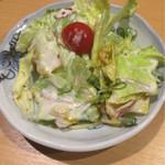 大名やぶれかぶれ - 取り分けてもらったサラダ(^^)
