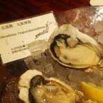 オイスターバー&ワイン BELON - 広島県大黒神島