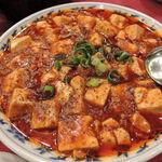 34948068 - マーボ豆腐