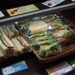 ミュージアムカフェ坂 - サンドイッチやパン類も沢山!