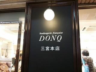 ドンク 三宮本店
