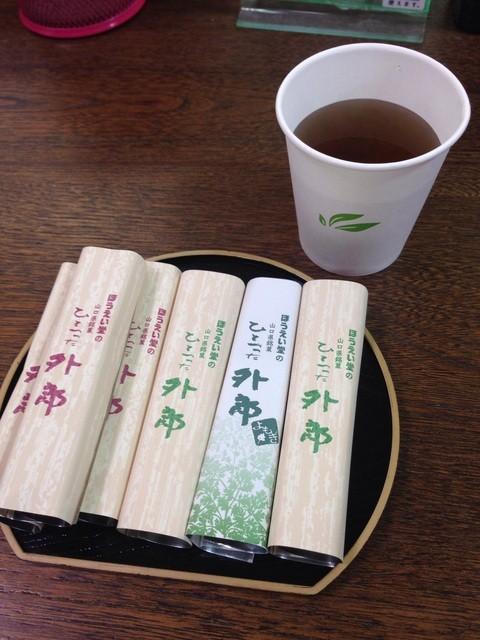 ほうえい堂 防府店 - 外郎2本とヤーコン茶飲み放題 150円