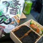 福豆屋 - のりべん