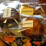 Kanda Coffee - クッキー